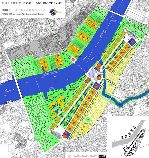 land use during the EXPO 2010