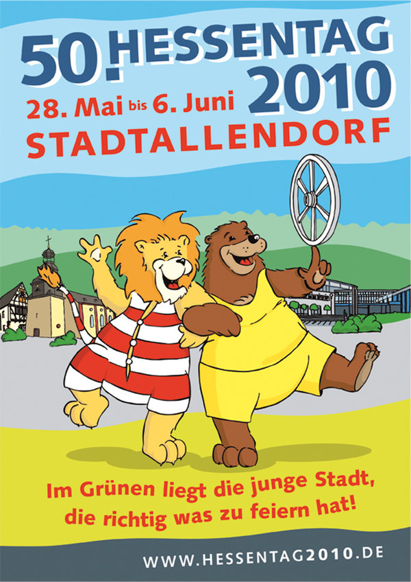 motive for Hessentag Stadtallendorf