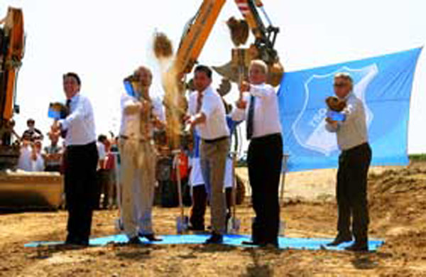 ground breaking on 25.05.2007